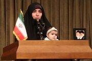 مادری که رهبر انقلاب برایش دعا کردند کیست؟