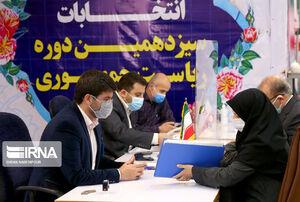 عکس/ انتخابات ۱۴۰۰ چهارمین روز ثبتنام