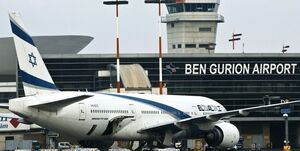 لغو پروازهای بین المللی به سرزمینهای اشغالی