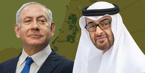 پیشنهاد عجیب بن زاید به نتانیاهو برای حمله زمینی به غزه