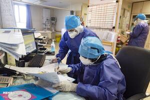 فوت ۲۰۲ بیمار کووید۱۹ در کشور/ شناسایی ۱۰۱۴۵ بیمار جدید