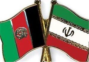 سرمایه گذاری ۵.۳ میلیارد دلاری ایران در افغانستان