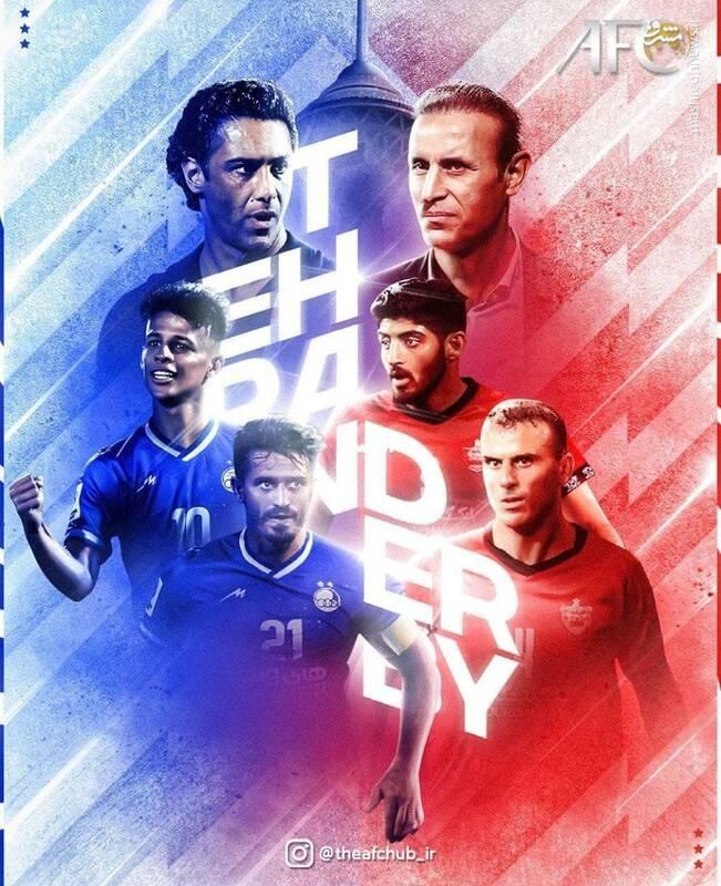 عکس/ پوستر AFC برای دربی