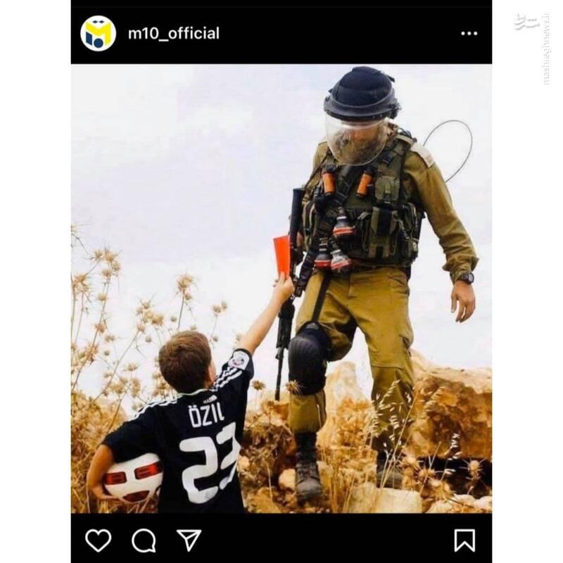 حمایت مسوت اوزیل از مردم مظلوم فلسطین +عکس