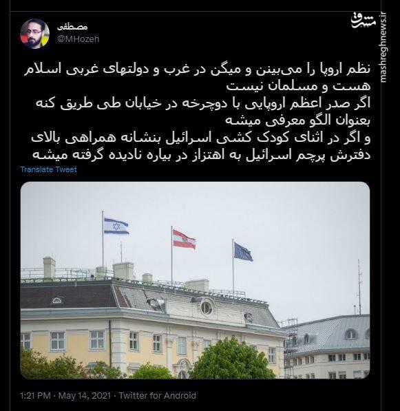 مصداق وقتی میگن غربیها از ما مسلمانتر هستند! + عکس