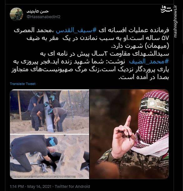 فرمانده عملیات افسانهای سیف القدس کیست؟