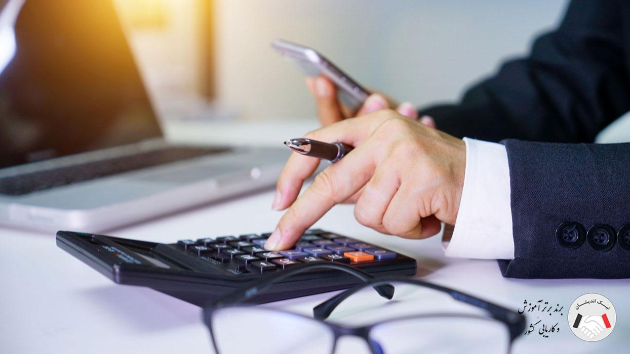 دوره آموزش حسابداری مقدماتی