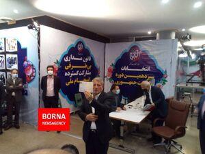 عکس/ محسن هاشمی در انتخابات ۱۴۰۰ ثبت نام کرد