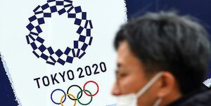 درخواست لغو المپیک جهانی شد