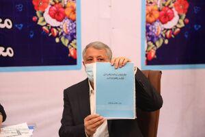 محسن هاشمی در انتخابات ۱۴۰۰ ثبتنام کرد +سوابق