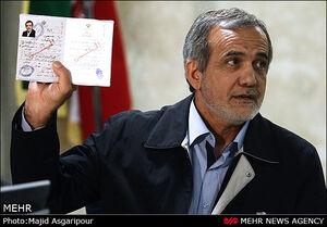 «مسعود پزشکیان» در انتخابات ریاستجمهوری ثبتنام کرد