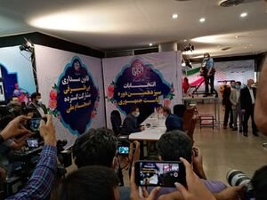 عکس/ ثبت نام اسحاق جهانگیری در انتخابات