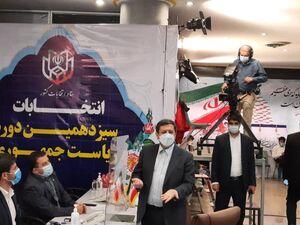 عکس/ رئیس بانک مرکزی روحانی هم ثبت نام کرد