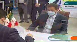 فیلم/ ثبت نام عبدالناصر همتی در انتخابات ریاست جمهوری