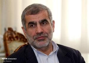 حضور نیکزاد در اجتماع مردمی حامیان سید ابراهیم رئیسی در میدان ولیعصر تهران