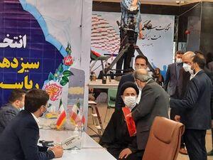 سید عباس نبوی داوطلب انتخابات ریاست جمهوری شد
