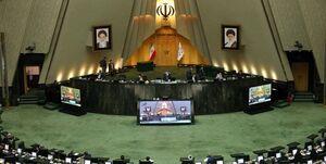 نخستین نشست هم اندیشی نمایندگان مجلس برای انتخابات برگزار شد