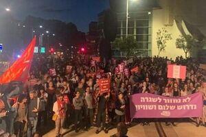 تظاهرات شبانه در تلآویو برای خاتمه نبرد با فلسطین - کراپشده