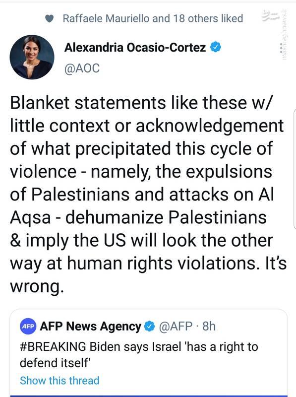 نشانه فروپاشی اسرائیل در آمریکا