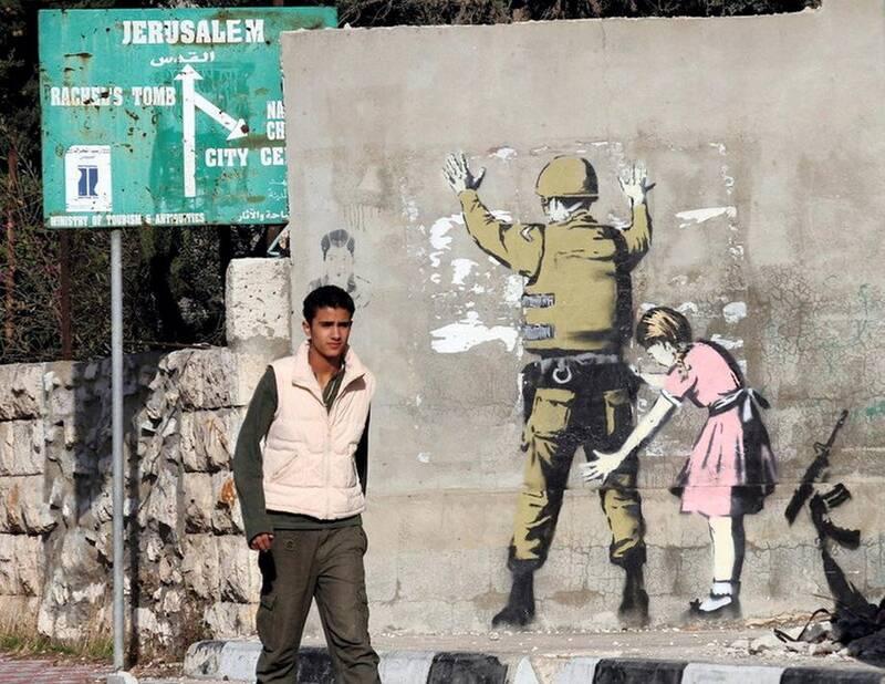 سلبریتیهای غربی درحمایت از مردم فلسطین از سلبریتیهای وطنی پیشی گرفتند