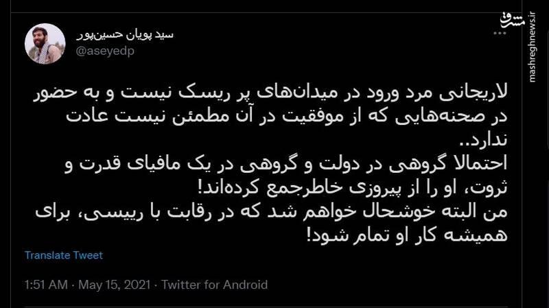 لاریجانی مرد ورود در میدان های پر ریسک نیست