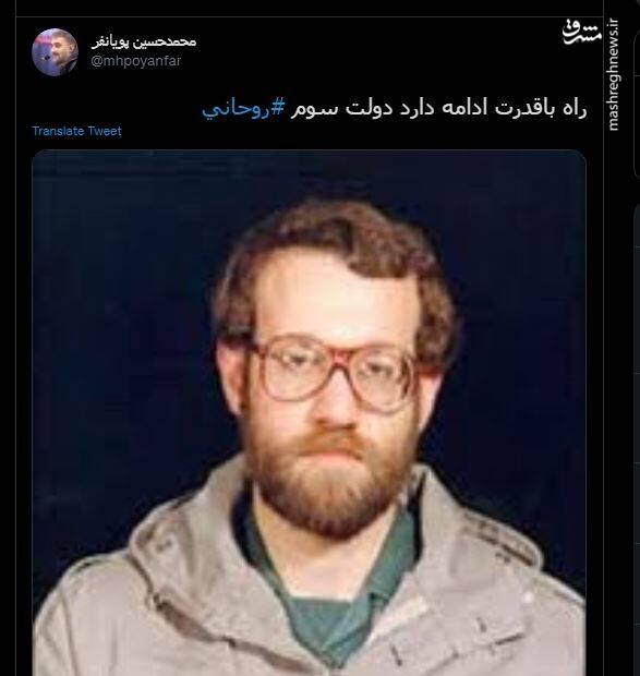 واکنش مداح مشهور به کاندیداتوری لاریجانی