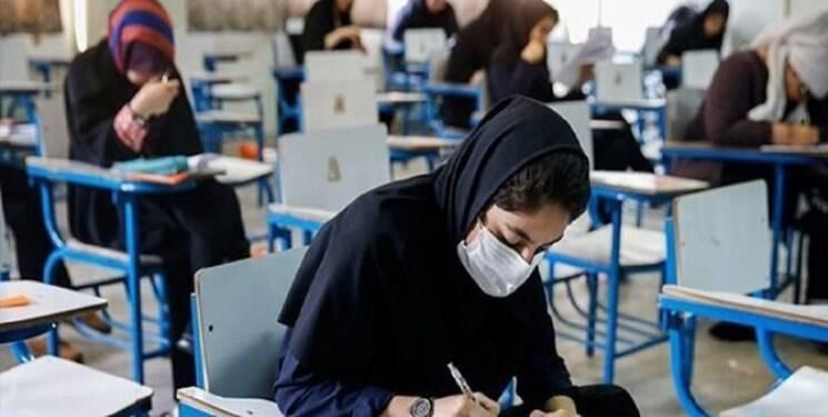 آیا شرط امتحانات حضوری رعایت میشود؟/ روایت عدم تحقق «حداکثر ۳۰ دانشآموز در هر مدرسه»