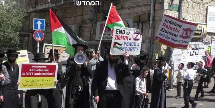 تظاهرات شبانه در تلآویو برای خاتمه نبرد با فلسطین