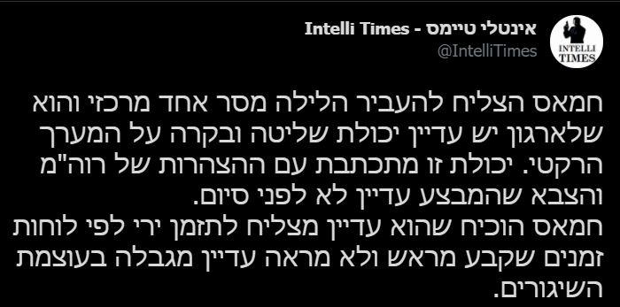 پیام کلیدی و مهم حماس به ساکنین سرزمینهای اشغالی پیش از حمله +عکس و فیلم