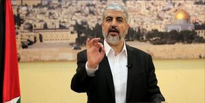 خالد مشعل: اکنون زمان انتقامگیری و درگیری مستقیم با اسرائیل است