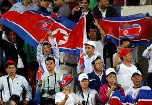 کره شمالی رسماً از انتخابی جام جهانی کنار کشید