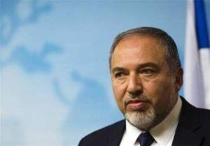 لیبرمن: اگر وضعیت اسرائیل در برابر حماس اینگونه است شرایطمان مقابل ایران چگونه خواهد بود؟