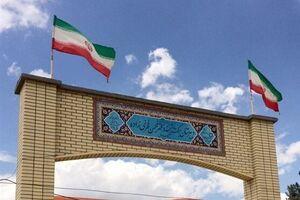افتتاح مدارس برکت شهید فخریزاده در مناطق محروم - کراپشده