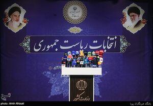 دو قطبی اصلی انتخابات ۱۴۰۰ میان بانیان و مخالفان وضع موجود است/ لاریجانی شبیهترین کاندیدا به روحانی