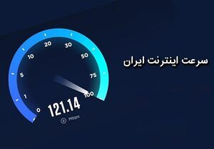 ۶ نکته ساده برای افزایش «سرعت اینترنت»
