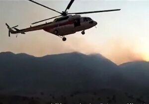 اعزام بالگردهای نیروهای مسلح برای اطفا حریق جنگل های زاگرس