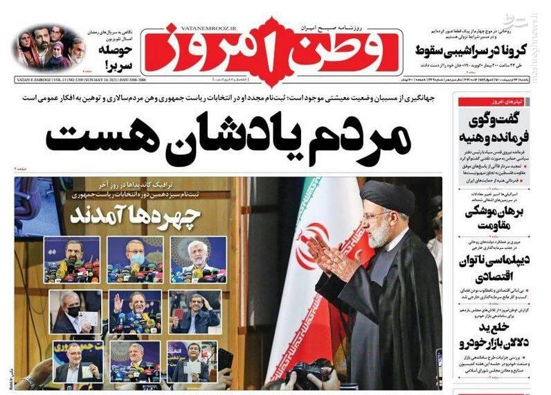 از انتفاضه سنگ تا انتفاضه موشک/ همه منتقد آمدند؟!/ ستیز دولت سوم روحانی برای حفظ وضع موجود!