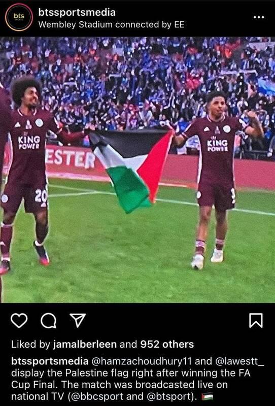 جشن قهرمانی در ومبلی لندن با پرچم فلسطین +عکس