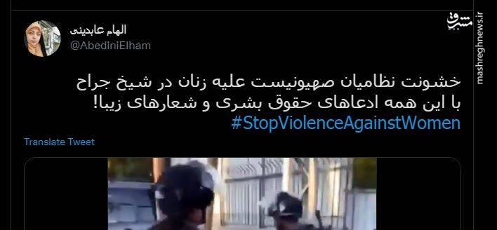 برخورد وحشیانه نظامیان صهیونیست علیه زنان در شیخ جراح+ فیلم