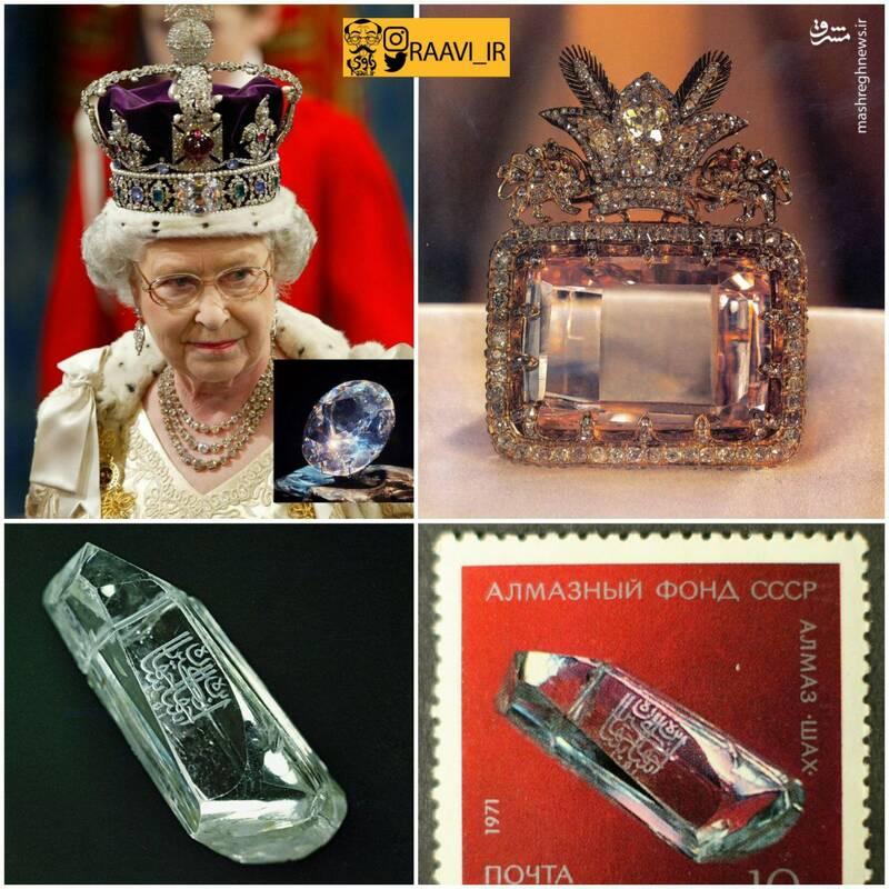 الماس های ایران کجاست؟+ عکس
