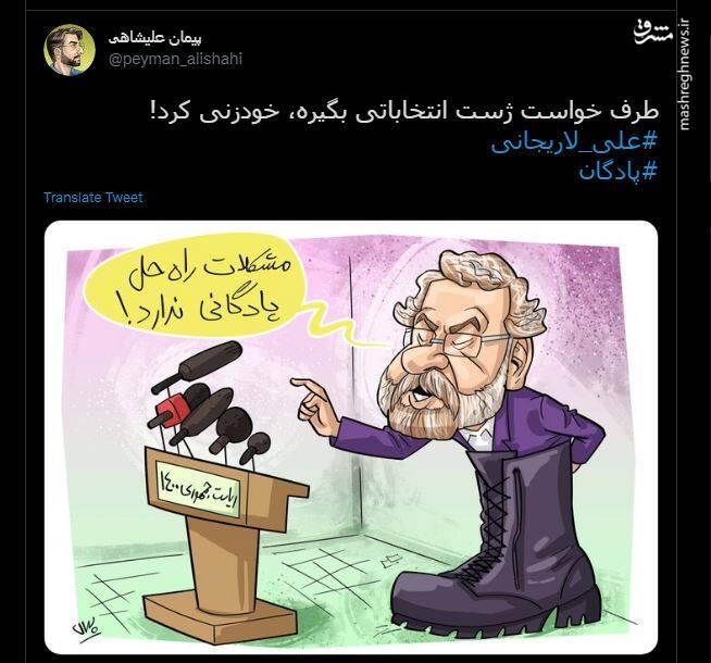کاریکاتور/ مشکلات راه حل پادگانی ندارد!