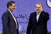 """""""عارفسازی از جهانگیری"""" برای لاریجانی/ قنبری: دولت روحانی خوب عمل کرد!"""
