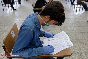 توصیههایی درباره امتحانات حضوری در شرایط کرونا