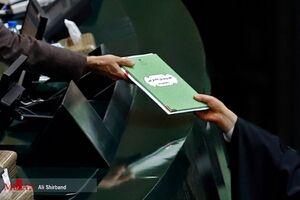 آغاز گام دوم اصلاح ساختار بودجه از سوی مجلس