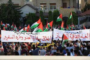 تظاهرات اردنیها مقابل سفارت رژیم صهیونیستی