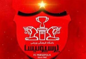 شکایت جدید پرسپولیس از سپاهانیها/ شعارهای حاشیهسازِ اصفهان ادامه دارد
