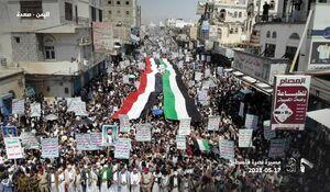 عکس/ سنگ تمام یمنیها در حمایت از فلسطین