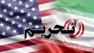وضعیت شکنجه ایران در وین!