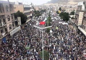 حماسه عظیم یمنیها در همبستگی با ملت فلسطین +عکس