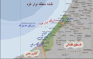 فیلم/ نوار غزه که میگوییم کجاست؟